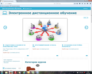 В Северном образовательном округе подведены итоги окружного конкурса сайтов (блогов)