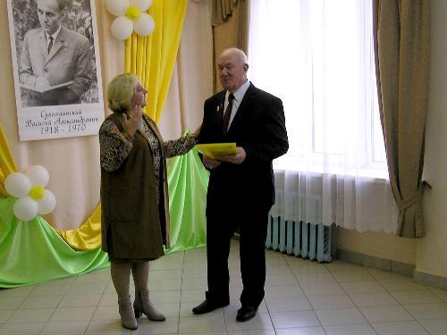 https://info.43edu.ru/upload/iblock/cd4/Sokolova-N.-V.-i-Zashikhin-V.-A._.jpg